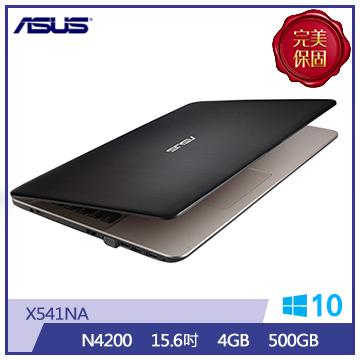 【福利品】ASUS X541NA-黑 15.6吋筆電(N4200/4G DDR3/500G/光碟機)