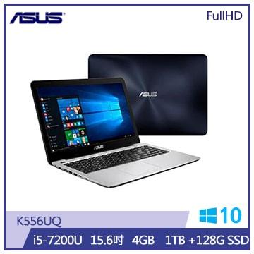 ASUS K556UQ筆記型電腦(霧面深藍)(K556UQ-0221B7200U)