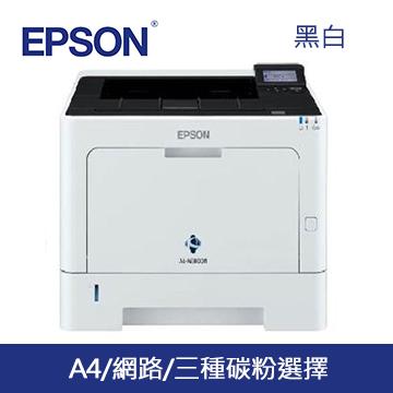 EPSON AL-M320DN雷射印表機