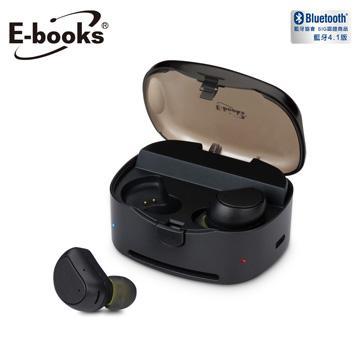 E-books S66 真無線防水雙邊藍牙耳機(E-EPA150)
