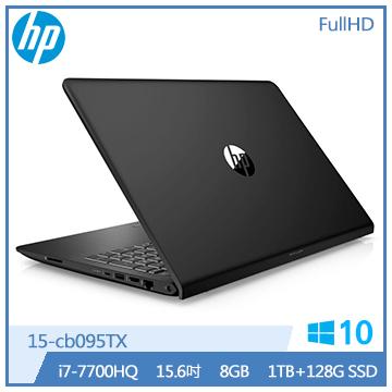 HP 15.6吋FHD筆電(i7-7700HQ/GTX 1050/8G/SSD)(15-cb095TX)