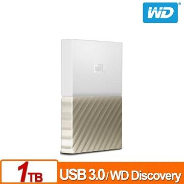 WD 2.5吋 1TB硬碟My Passport Ultra(白金)