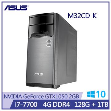 ASUS M32CD i7-7700 GTX1050-2G 128G-SSD桌機