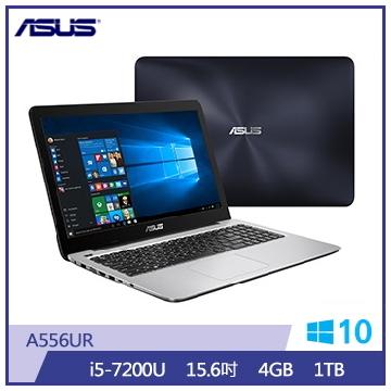 【福利品】ASUS A556UR 15.6吋獨顯筆電(i5-7200U/MX 930/4G)(A556UR-0321B7200U)