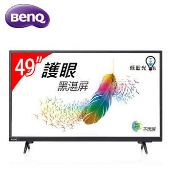 【展示機】BenQ 49型 FHD低藍光不閃屏顯示器