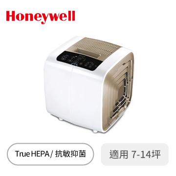 Honeywell 7-14坪抗敏抑菌空氣清淨機(HAP-802WTW)