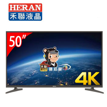 HERAN 50型4K智慧聯網顯示器(50H4K-C1(視178893))
