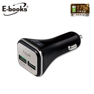 【QC 3.0】E-books B30車用雙USB充電器