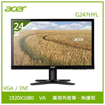 ACER G247HYL A 顯示器(G247HYL A)