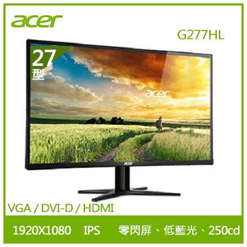 【27型】ACER G277HL IPS寬顯示器(G277HL)