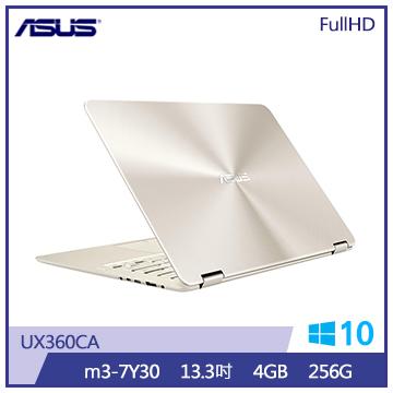 【福利品】ASUS UX360CA 13.3吋輕薄翻轉筆電(256G SSD/TYPE C/USB 3.1)(UX360CA-0121A7Y30)