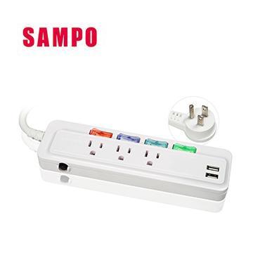SAMPO 4切3座3孔6尺USB延長線(EL-U43R6U21)
