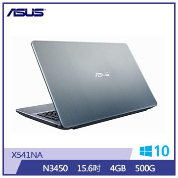 華碩筆記型電腦(銀色)(X541NA-0081CN3450)