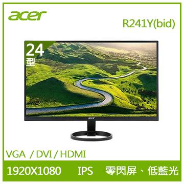ACER R241Y(bid) 顯示器(R241Y(bid))