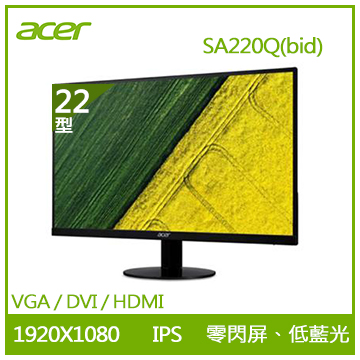 【22型】ACER SA220Q(bid) 無邊框IPS顯示器