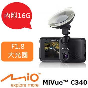 「64G超值組」 Mio MiVue C340 夜視進化感光行車記錄器 (內附16G記憶卡)