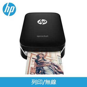 HP Sprocket 相片印表機(黑色)