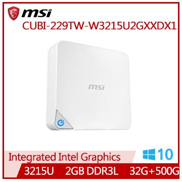 MSI Cubi-229TW 3215U雙核迷你型主機(CUBI-229TW-W3215U2GXXDX1)