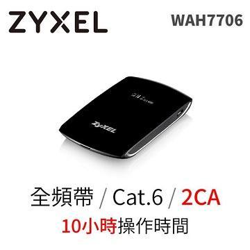 ZYXEL WAH7706 4G 可攜式無線分享器(WAH7706)
