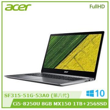 ACER SF315 15.6吋獨顯筆電(i5-8250U/MX 150/8G)(SF315-51G-53A0)