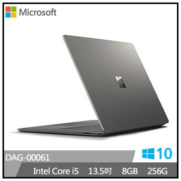 微軟Surface Laptop i5-256G電腦(墨金)