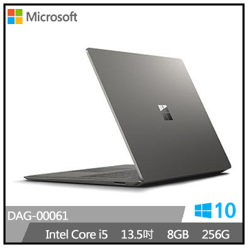 【舊換新賣場】微軟Surface Laptop i5-256G電腦(墨金)
