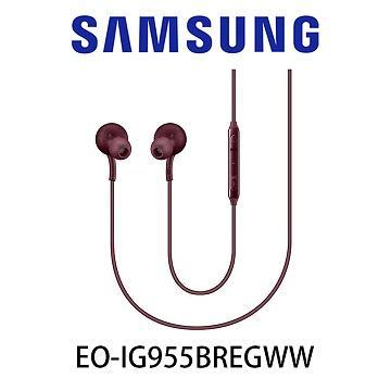 SAMSUNG AKG 入耳式有線耳機-紅