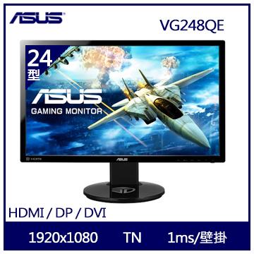 【24型】ASUS VG248QE TN電競顯示器