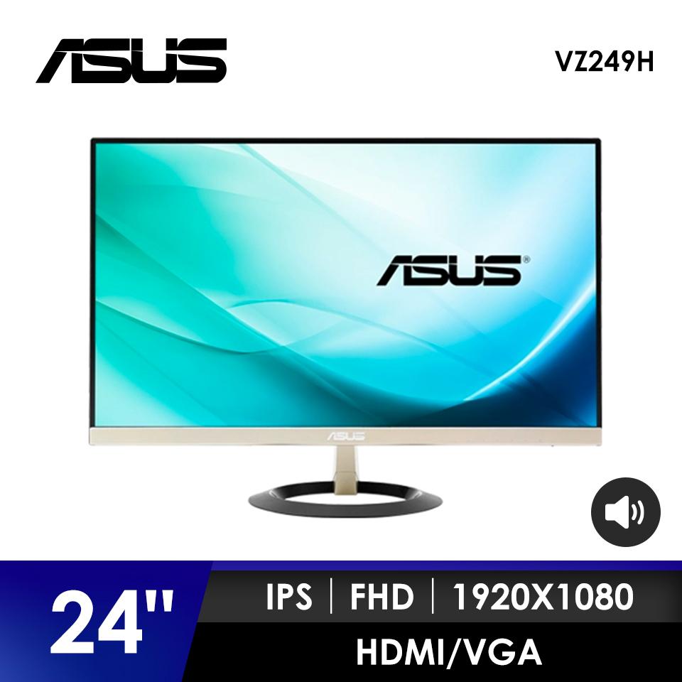 【24型】ASUS VZ249H IPS顯示器
