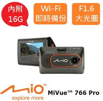 【Wi-Fi】Mio MiVue 766 Pro 觸控 GPS行車記錄器
