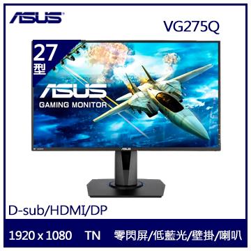 【27型】ASUS VG275Q 電競TN顯示器