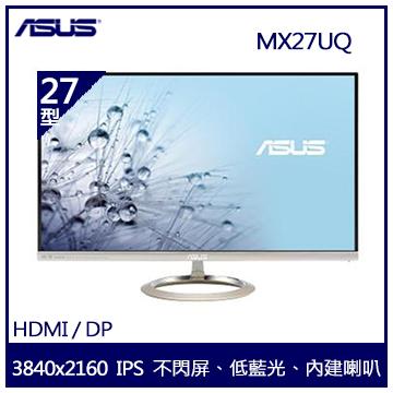 【27型】ASUS MX27UQ 4K UHD IPS顯示器