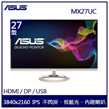 【27型】ASUS MX27UC 4K IPS顯示器