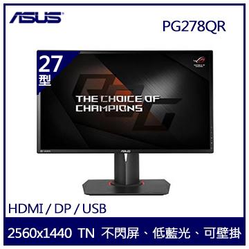 【27型】ASUS ROG Swift PG278QR 電競TN顯示器