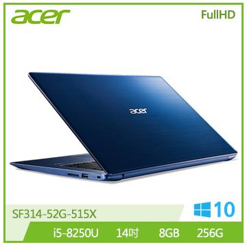ACER SF314 14吋筆電(i5-8250U/MX150/8G)