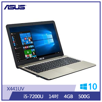 ASUS X441UV 筆記型電腦(X441UV-0061A7200U)