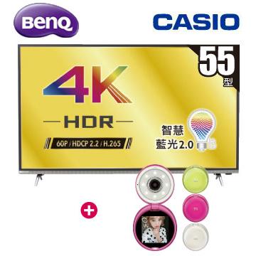 BenQ 55型4K智慧藍光顯示器+CASIO TR-M11數位相機