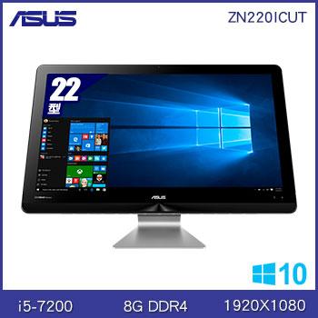 【22型】ASUS AIO ZN220ICUT i5-7200桌上型電腦(ZN220ICUT-720RA002T)