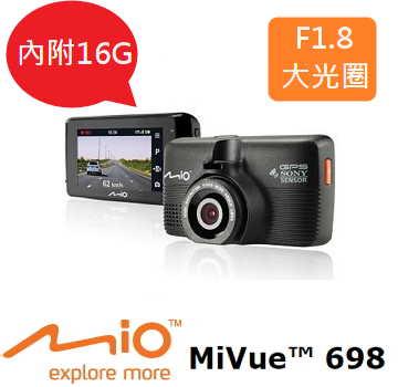 Mio MiVue 698 頂級星光夜視版行車記錄器(內附16G記憶卡)