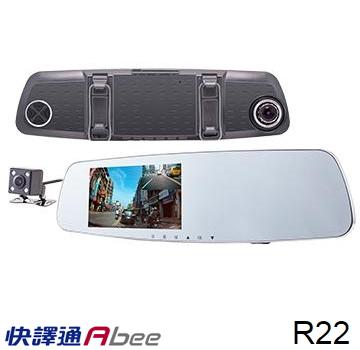快譯通 Abee R22 1296P 2-Channel 後視鏡行車記錄器