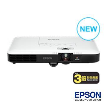 EPSONEB-1780W便攜型投影機