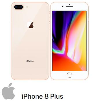 【64G】iPhone 8 Plus 金色