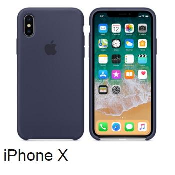 【iPhone X】矽膠保護殼 - 午夜藍色