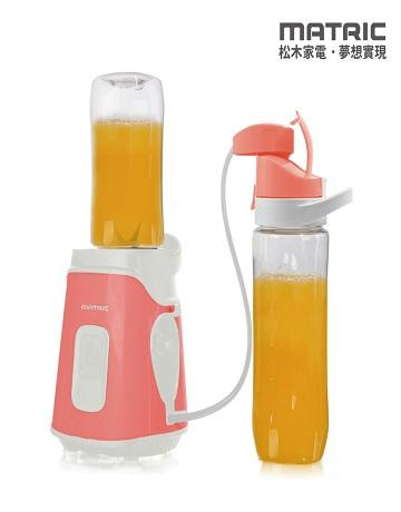 日本松木真空鮮活果汁機-粉紅(雙杯組)