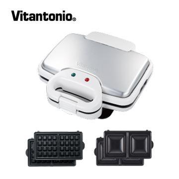 Vitantonio鬆餅機