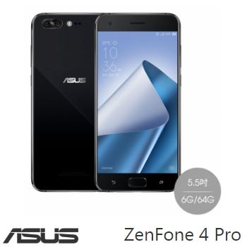 【6G / 64G】ASUS ZenFone 4 Pro 5.5吋八核心智慧型手機 - 純粹黑