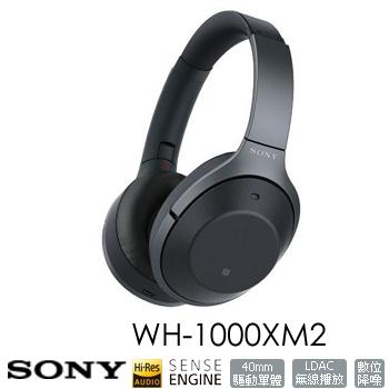 SONY WH-1000XM2無線藍芽降噪耳機-黑