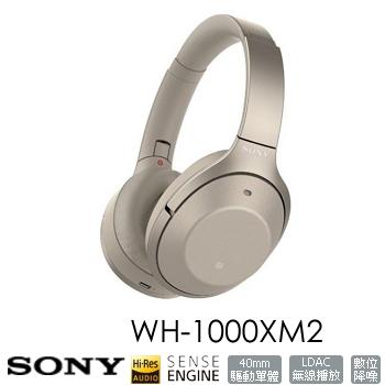 SONYWH-1000XM2無線藍芽降噪耳機-香檳金