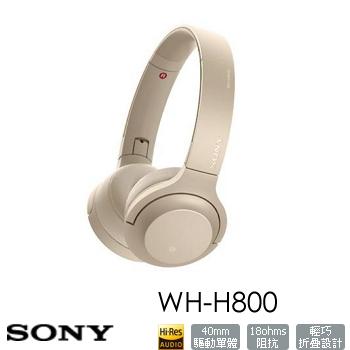 SONY WH-H800無線藍牙耳罩式耳機-金