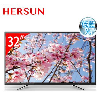 HERSUN 32型FHD低藍光顯示器(HS-3261(視180136))